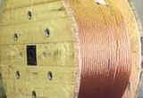 Bare Copper Wire Exporters